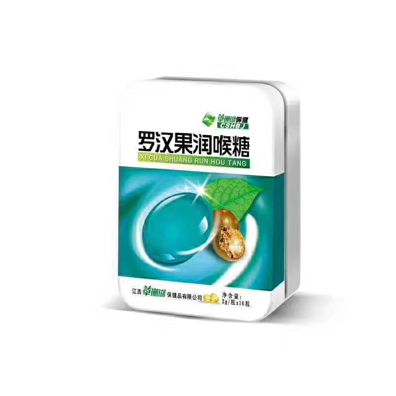 罗汉果润喉糖[铁盒]/2g*16粒
