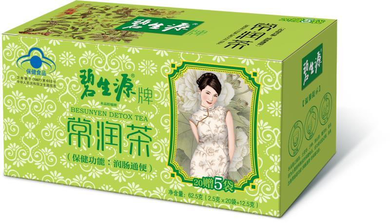 ●常润茶[碧生源]/62.5g(2.5g*20袋+12.5g)