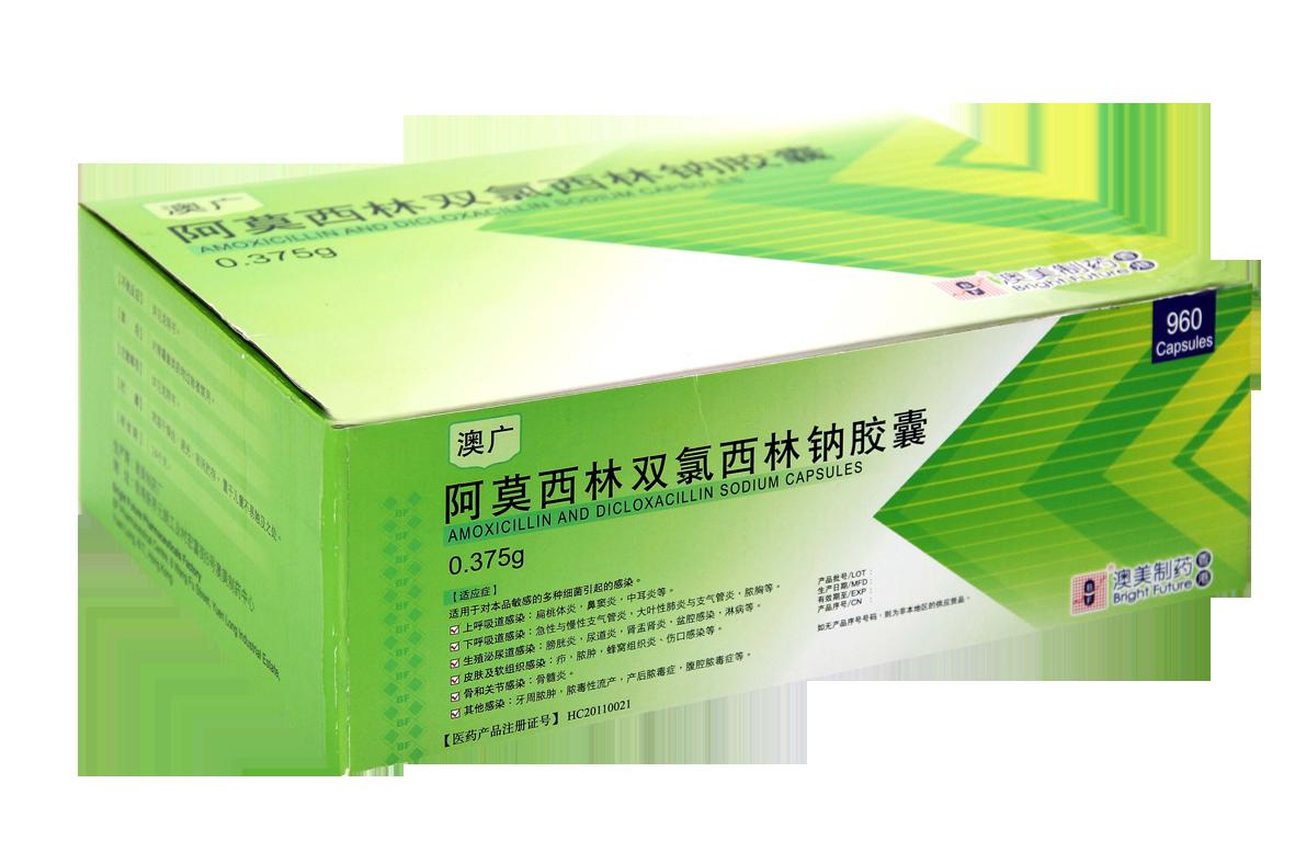 阿莫西林双氯西林钠胶囊[奥广][单轨]/375mg*960粒
