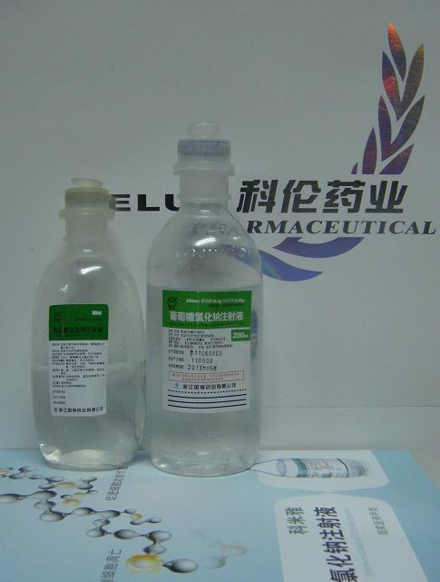 氯化钠注射液[塑][单轨]/250ml:2.25g