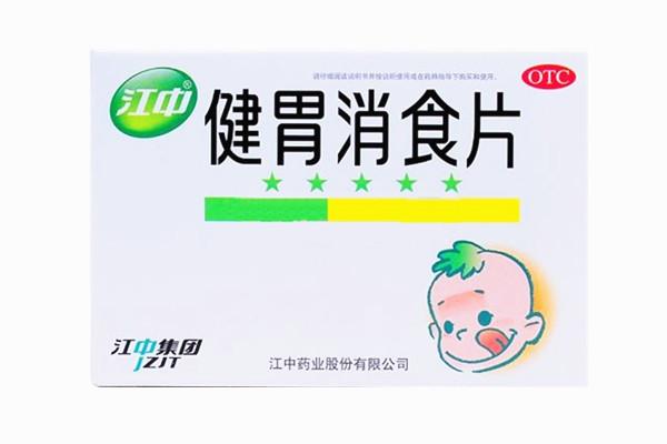 ●健胃消食片[甲]/0.5g*12s*3
