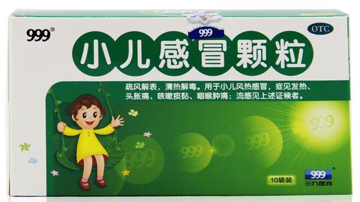◇小儿感冒颗粒[乙]/6g*10袋