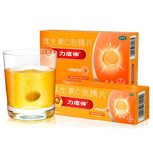 ●维生素C泡腾片[力度伸][橙味][乙]/1g*10片