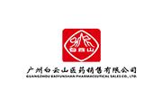 广州白云山制药股份有限公司广州白云山制药总厂