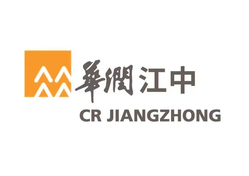 江西江中医药贸易有限责任公司