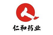 江西仁和药业有限公司