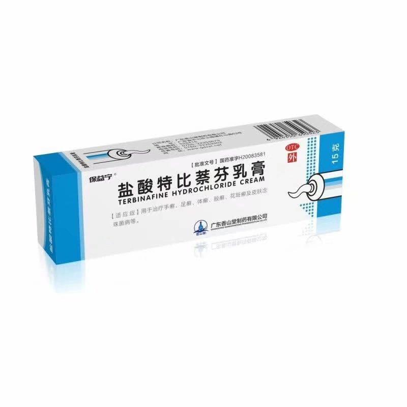 盐酸特比萘芬乳膏[甲]/1%:15g